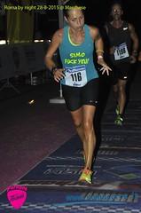 """""""Se desideri vincere qualcosa puoi correre i 100mt. Se vuoi goderti una vera esperienza corri una maratona"""" - Laura Sbrana -"""