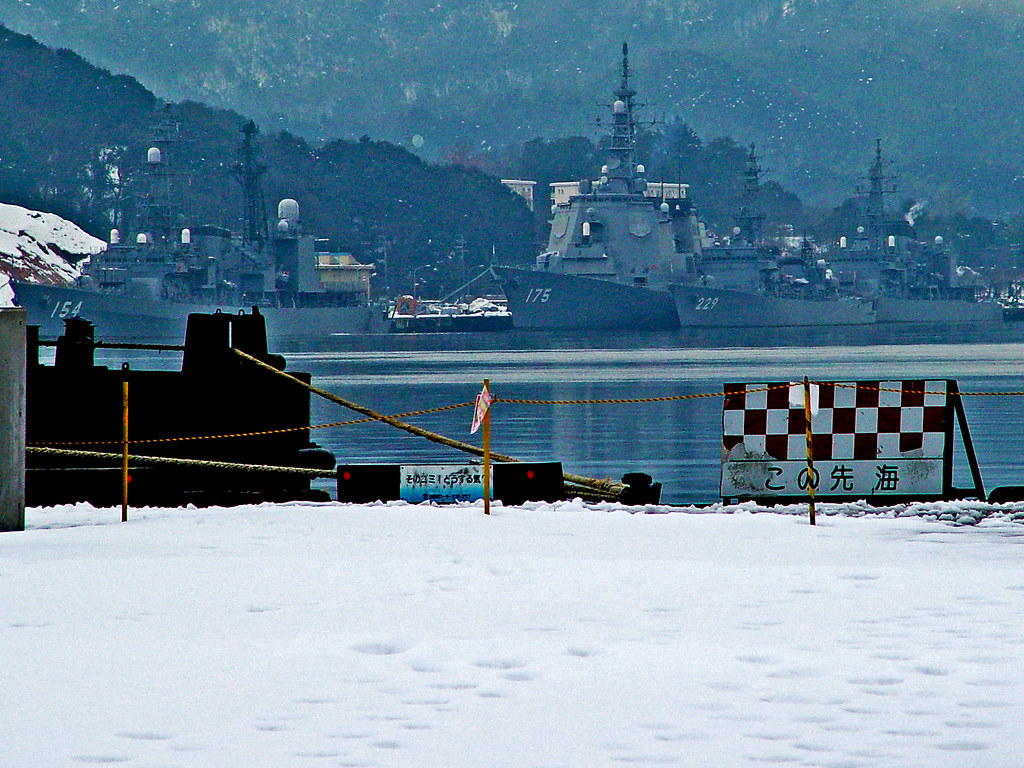 Japanese Navy Cruiser Myoko 海上自衛隊護衛艦 みょうこう