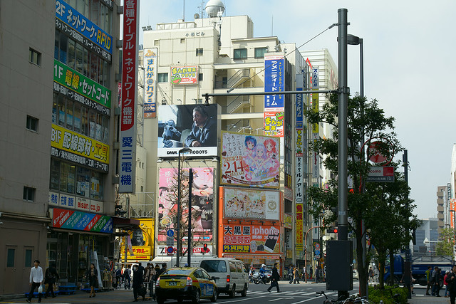 Akihabara 1 (2016)
