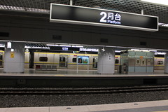 Keelung Station