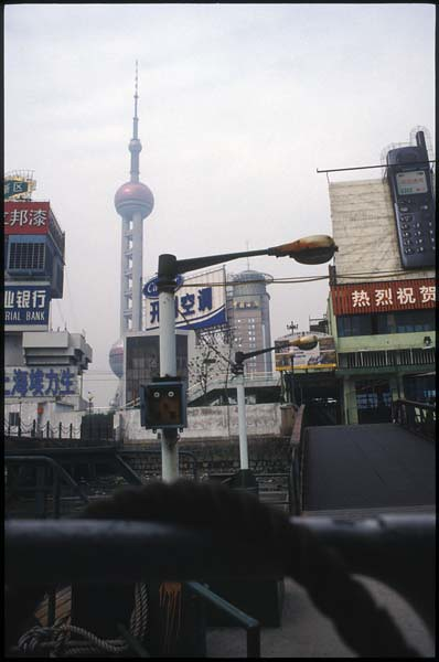 The Bund, Shanghai, China, 1997