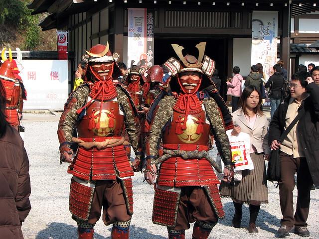 Japan Wednesday 044