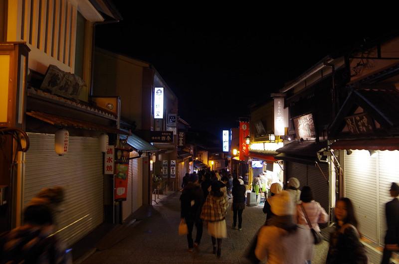 20141122-武奈ヶ岳(Saku)-0110.jpg