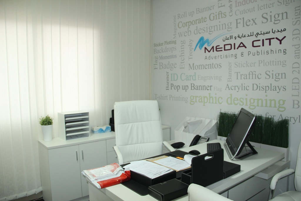 Office Wall Wrapping and Office Branding in Abu Dhabi   Flickr