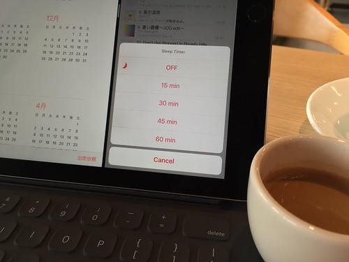 Colat Music Player V2 Sleep Timer | by yoshimax