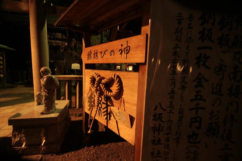 20141122-武奈ヶ岳&京都ライトアップ-0698.jpg