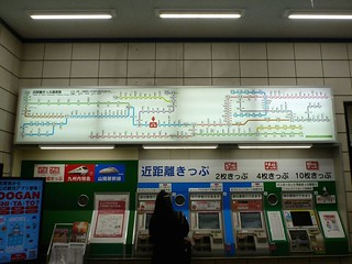 JR Saga Station | by Kzaral