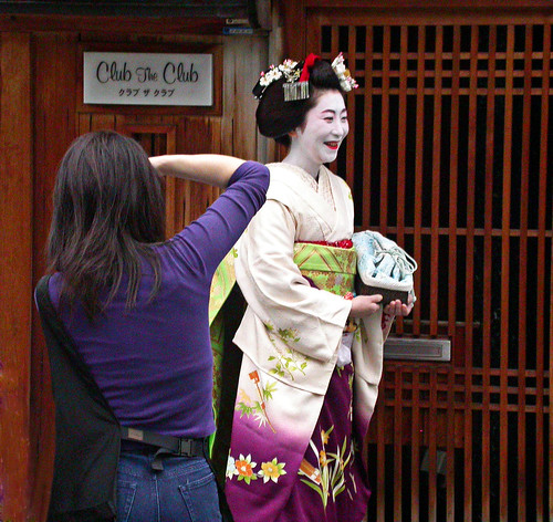 Gion Photo Shoot | by john weiss