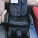 Reclining leather massage chair
