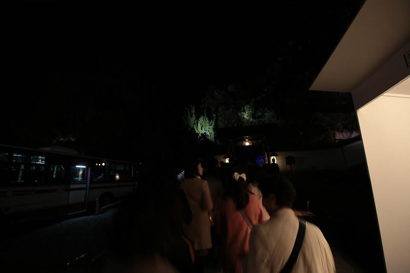 20141122-武奈ヶ岳&京都ライトアップ-0560.jpg