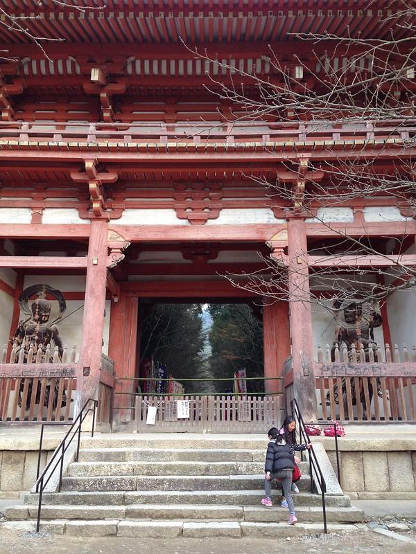 醍醐寺、仁王門
