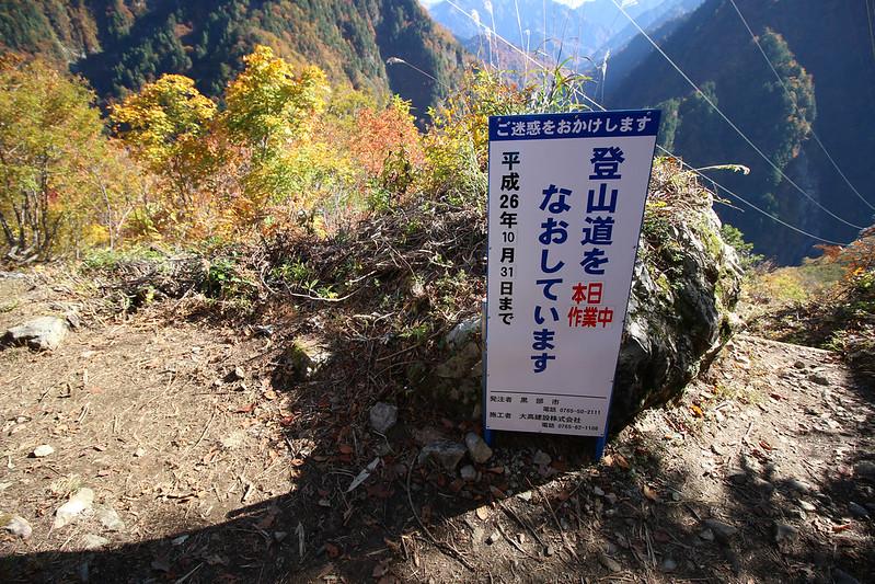 20141026-下ノ廊下-0938.jpg