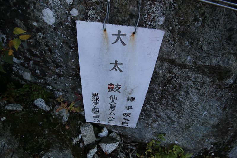 20141026-下ノ廊下-0874.jpg