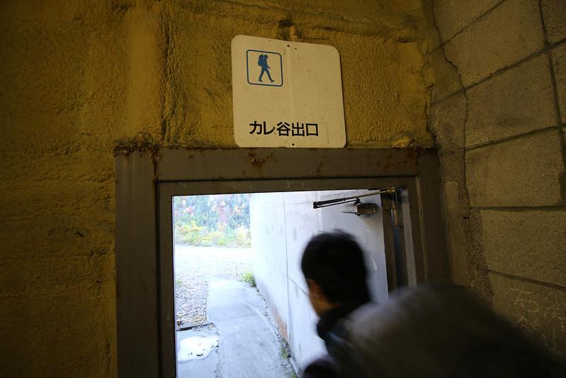 20141025-下ノ廊下-0112.jpg