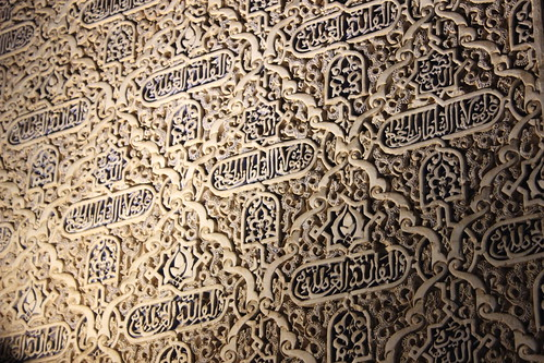 Islamic Calligraphy, Alhambra Spain | by sharghzadeh
