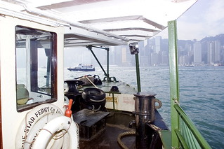 Crossing to the Island on the Star Ferry