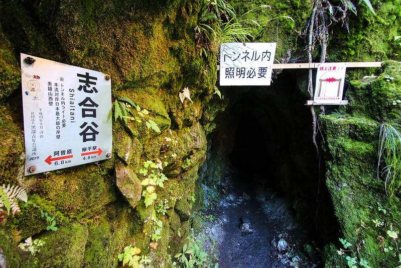 20141026-下ノ廊下-0892.jpg