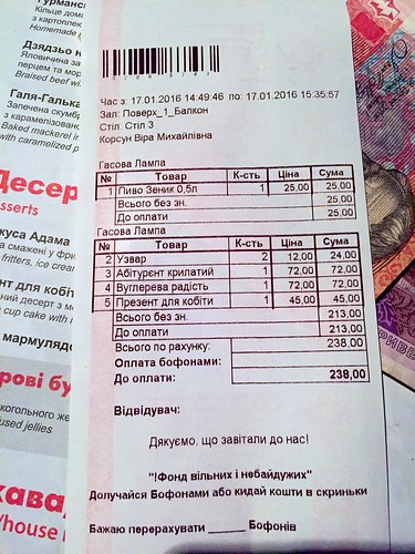 Гасова лямпа IMG_2471 | by akaplunenko