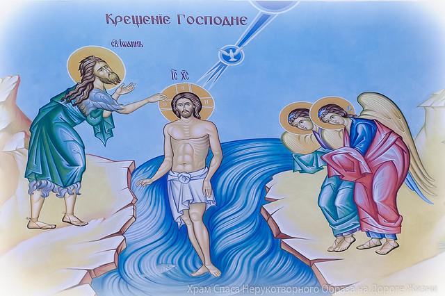 18-19 января 2016. Крещение Господне