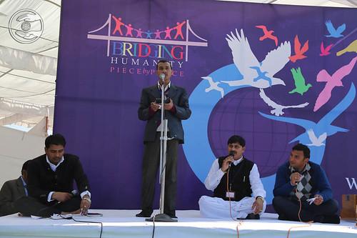 Poem by Khem Raj from Udhampur