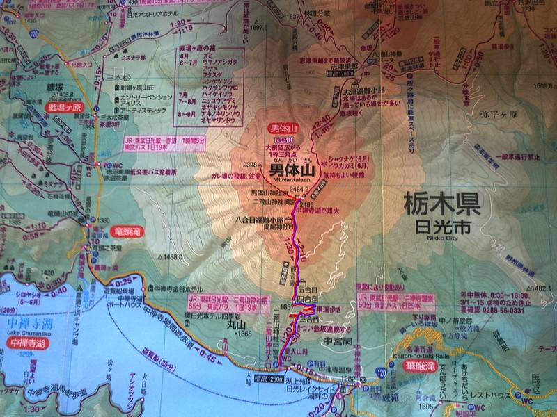 男体山地図