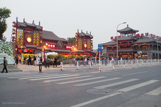 Beijing - Liu Laogen Grand Stage | by elprimerpaso