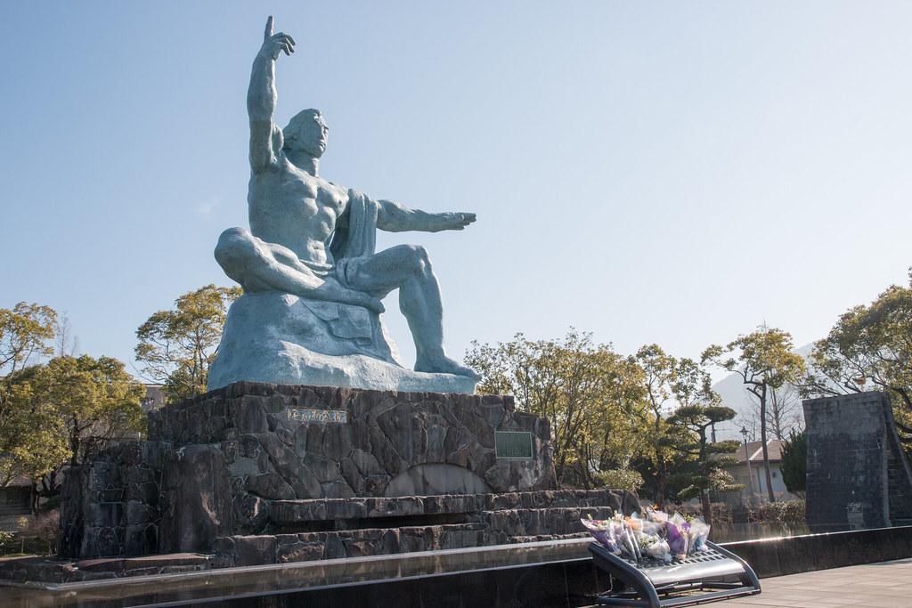 Image result for Nagasaki (Japan)