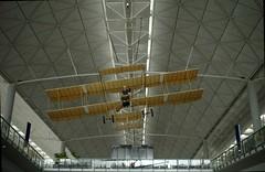 Hong Kong International Airport | by 富柏村 香港写真 Fook Pak Tsuen