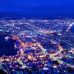 函館市街の夜景 Night View of Hakodate City
