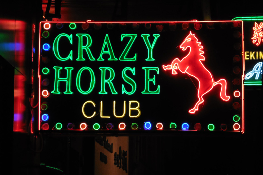Neon Bar and club signs Wan Chai Hong Kong China