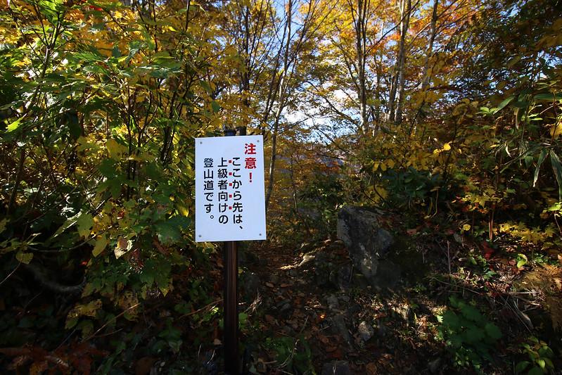 20141026-下ノ廊下-0951.jpg