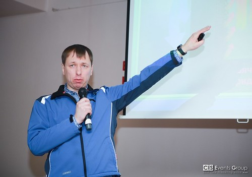 BIT-2016 (Chelyabinsk, 03.03)   by CIS Events Group