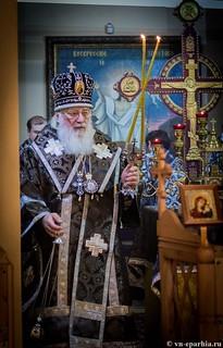 Церковь Дмитрия солунского 250