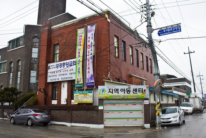 Early modern building, Ganggyeong-eup, South Korea