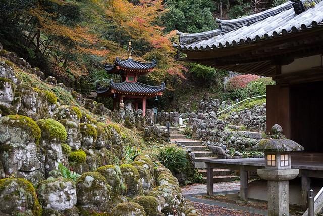 Otagi Nenbutsuji Temple, Arashiyama, Kyoto