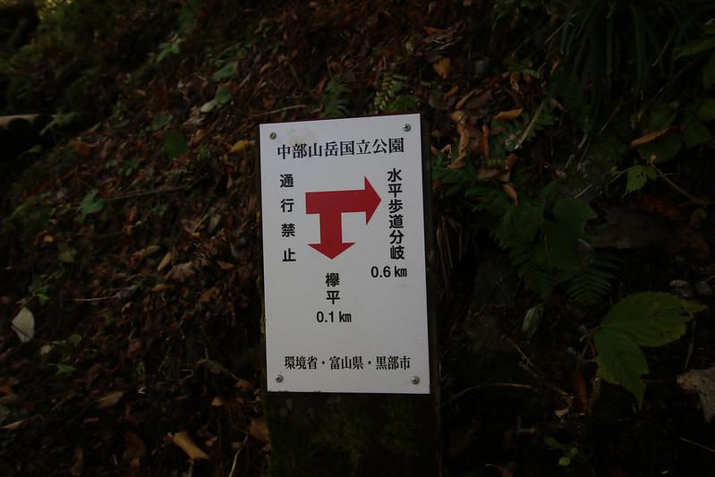 20141026-下ノ廊下-0952.jpg