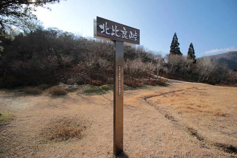 20141122-武奈ヶ岳&京都ライトアップ-0436.jpg
