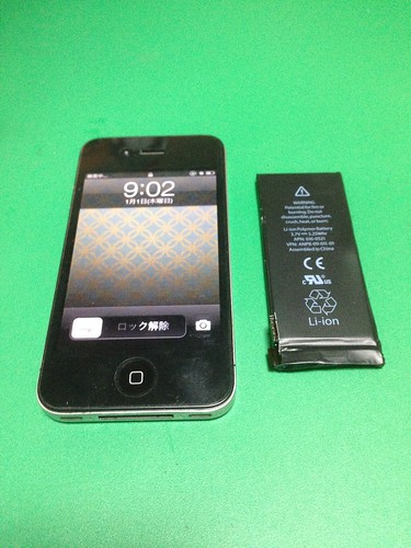 32_iPhone4Sのバッテリー交換   by Smapho_Repair_House