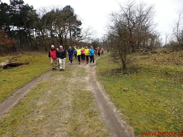 2016-04-02        de Zwervers    Duinentocht    41.6 Km (39)