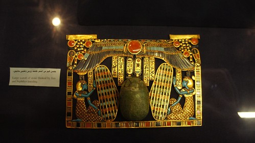 King Tut's Large Scarab of stone at Cairo's Egyptian Museum | by Kodak Agfa