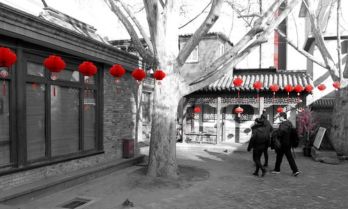 Beijing Hutong | by Tracy Hunter