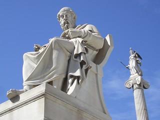 Σωκράτης και Αθηνά : Socrates and Athena | by dullhunk