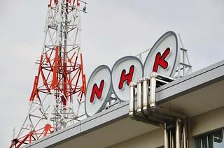 NHK Toytama | by jpellgen (@1179_jp)