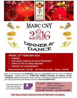 CNY Dinner 2016 poster | by mabccanada