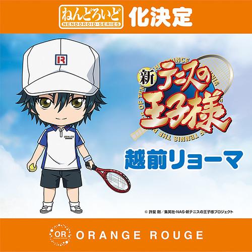 Nendoroid Ryoma Echizen (Prince of Tennis)   by animaster