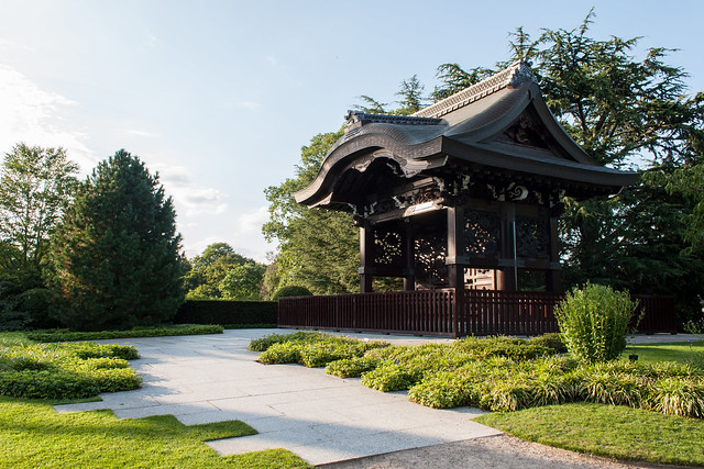 Chokushi-Mon (Japanese Gateway)