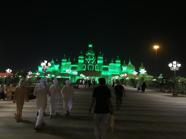 Global Village, Spring Break UAE