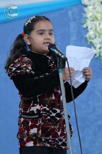 Devotional song by Baby Harshita from Faridabad, Haryana