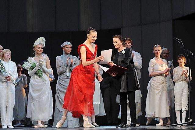 Receiving honors from Maya Plisetskaya