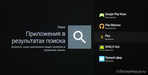 Nvidia_Shield-14.jpg